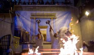 שחזור: עבודת הקורבנות בבית המקדש • צפו