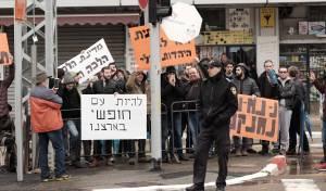 מפגינים חילונים בבני ברק. ארכיון