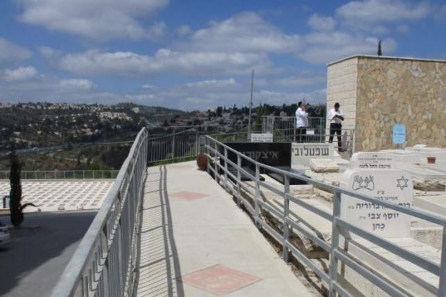הגשר שהוקם