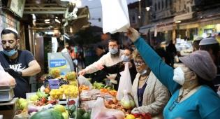 חוזרים לשגרה גם בשוק מחנה יהודה • גלריה