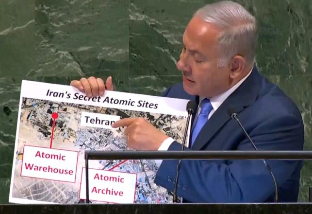 נתניהו מציג: לאיראן יש עוד מתקן גרעיני סודי