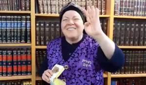 הרבנית לאה קוק