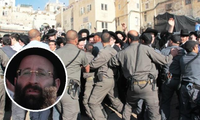 רב הכותל על רקע המהומות