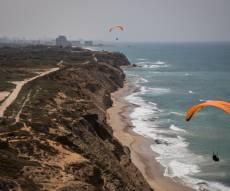 חוף געש, גלשנים ואפלוניה: סיור מהאוויר