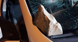 הנזק לרכב