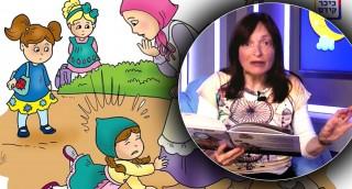 האתר החדש לילדים: תכנית 'לילה טוב' עם מנוחה פוקס