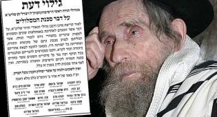 """כך שיקרו את הרבנים שחתמו """"נגד"""" מרן הגראי""""ל שטיינמן"""