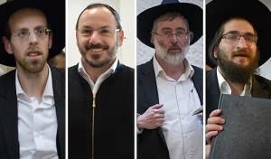יברוב, גרוסמן, אלישיב וטריגר