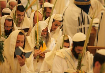 ישיבת רועה ישראל שרים אֹם אֲנִי חוֹמָה