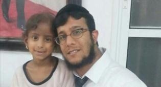 """ישראל ג'רופי והדרי ע""""ה - האבא כתב ספר תורה לזכר בתו הקטנה ע""""ה"""