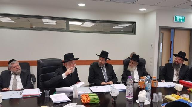 התכנסות מועצת הרבנות