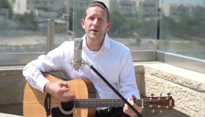 דוד לעווי בסינגל חדש לבר המצווה של בנו: יהודי בכל כוחי