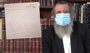 """הגר""""ד כהן והמכתב"""