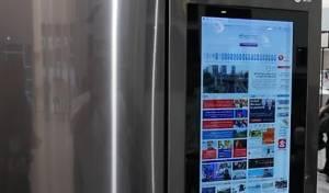 המקרר - חדש: המקרר יעדכן אתכם בכל חדשות היום