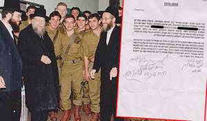 """הגר""""ש וולבה עם החיילים ומכתב התמיכה - חשיפה היסטורית: התמיכה של גדולי ישראל בנח""""ל החרדי"""