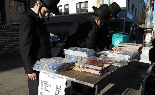 מכירת עיתונים בבורו פארק, הבוקר