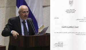 ואאל יונס לצד מכתב ההתפטרות