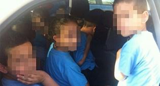 הילדים ברכב שנעצר