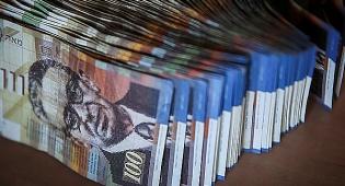 כסף - בעקבות דומב: כך תזהו עוקץ פיננסי