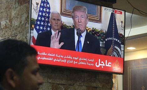 """נאום טראמפ, ברמאללה - החשש מנקמה: ארה""""ב ביקשה מישראל - להגיב באיפוק"""