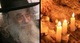 """הרב גניחובסקי זצ""""ל"""