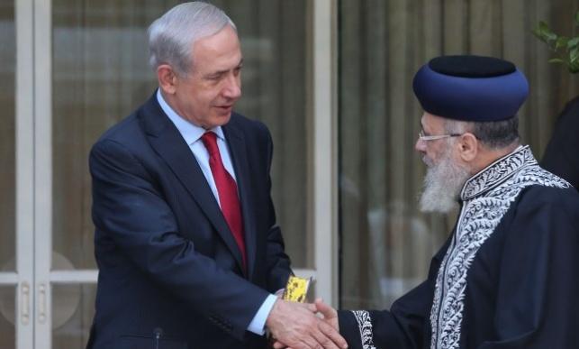 """הראשל""""צ הגר""""י יוסף וראש הממשלה בנימין נתניהו"""