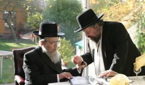 ראש ישיבת באר יעקב