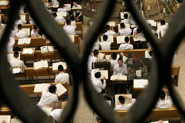 תלמידים בישיבת פוניבז'