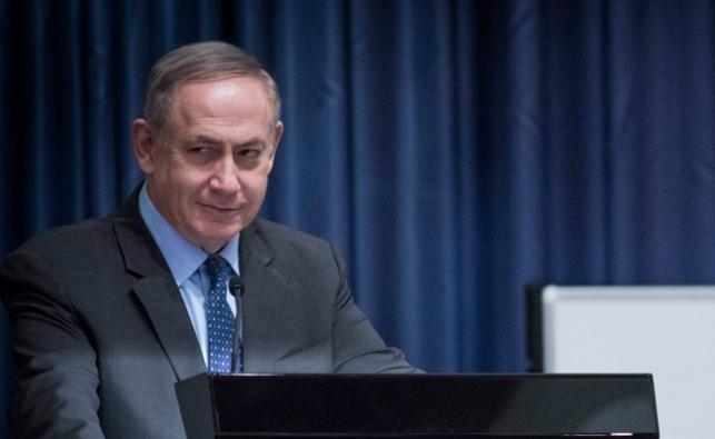 ארכיון: ראש הממשלה בנימין נתניהו