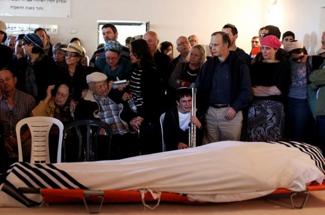 """הלווייתו של יעקב דון הי""""ד"""