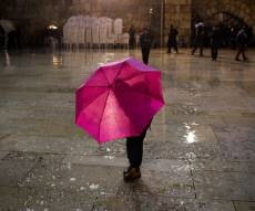 ארכיון - התחזית: גשם בכל הארץ, חשש להצפות
