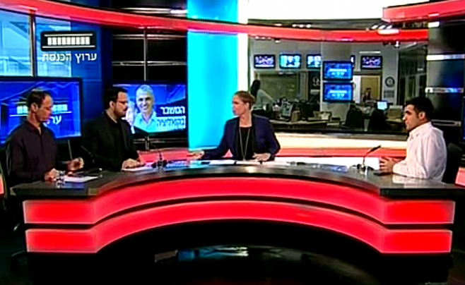 האם הולכים לבחירות? צפו בדיון בערוץ הכנסת