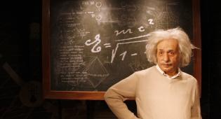 אלברט איינשטיין - עכשיו זה רשמי: היהודים המשכילים בעולם