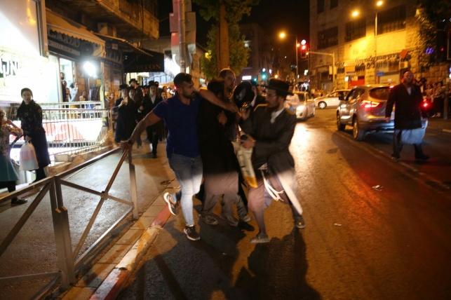המעצרב בירושלים, אמש