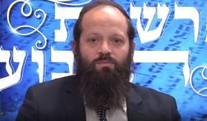 פרשת תצוה-פורים עם הרב יצחק מאיר יעבץ