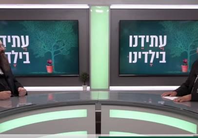 יעקב גנזלר מנכל מוסדות אור חדש בראיון