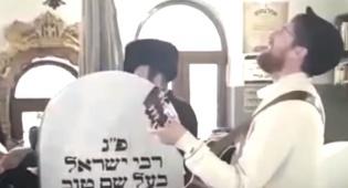 יצחק מאיר בניגון רבי לוי יצחק מברדיצ'ב