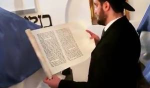 קריאת המגילה - בציון מרדכי ואסתר באיראן