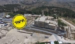 מרהיב ביופיו: קבר שמואל הנביא - מהרחפן