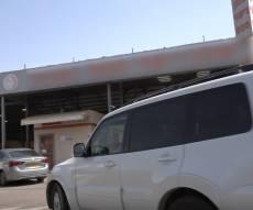 מכוני רישוי לרכב קיבלו שוחד ונתפסו על חם