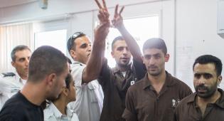 טרוריסטים בבית המשפט בירושלים