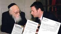 """נאמנם של גדולי ישראל - עם הרב יוסף שלו' אלישיב זצ""""ל"""