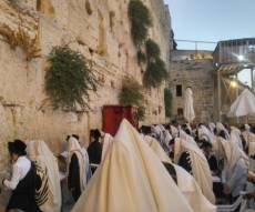 יהודים בצום בכותל