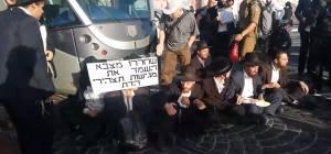 המחאה והחסימה