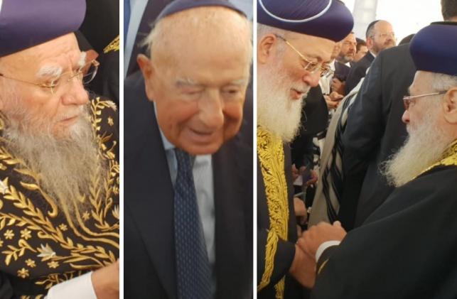 """הראשון לציון הגר""""י יוסף ג'וסף ספרא, היום"""