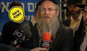 הרב אברהם פינזל
