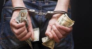 אילוסטרציה - 13 עצורים בחקירת שחיתות בעיריית י-ם