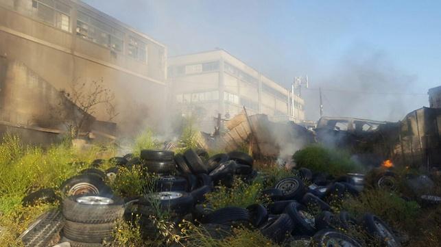 השריפה במגרש הגרוטאות