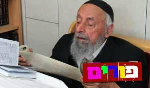גלרית ענק: פורים אצל גדולי ישראל