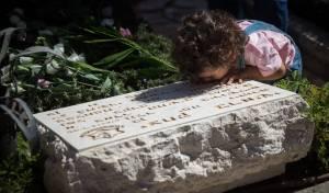 אילוסטרציה - אחרי מות קדושים, וטמאים